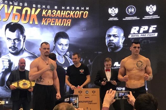 Jegorov vs. Ducar