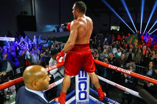 Kubrat Pulev slaví / zdroj foto: Boxingscene.com
